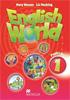 English World 1 учебник